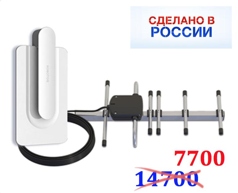 усилитель сотовой связи саратов